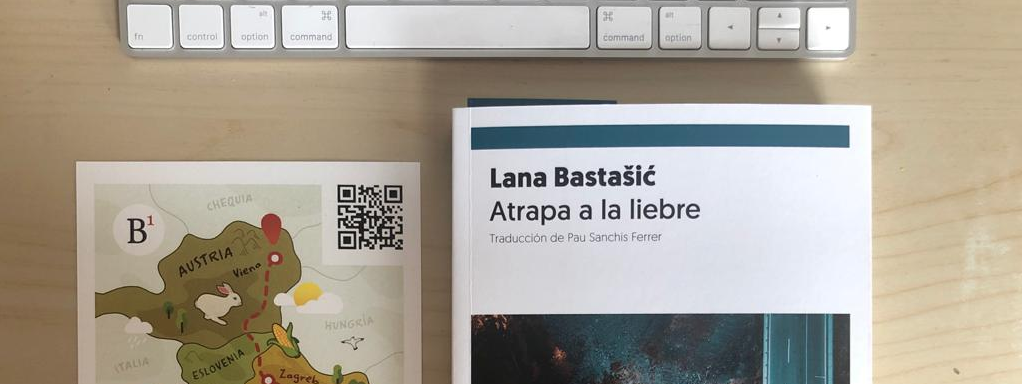 lana_bastasic_anamariapinar